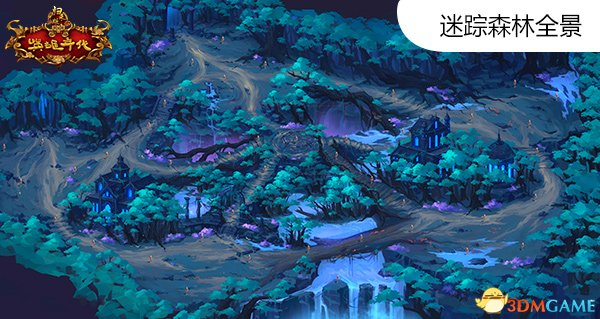 新BOSS技能全面揭秘 《新英雄年代》新地图开放