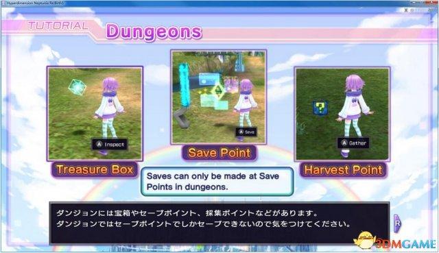 超次元游戏海王星:重生1 日语化补丁