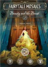 童话拼图:美丽与野兽2