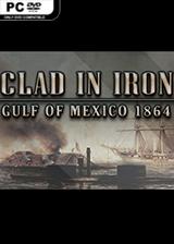 钢铁覆盖:墨西哥湾1864年 英文免安装版