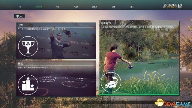 3DM汉化组制作《欧洲钓鱼模拟》完整汉化发布