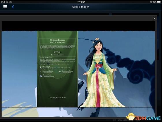 文明6 v1.0.0.167花木兰的中国MOD