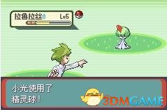 口袋妖怪绿宝石 v386自由调节时差虚拟时钟补丁