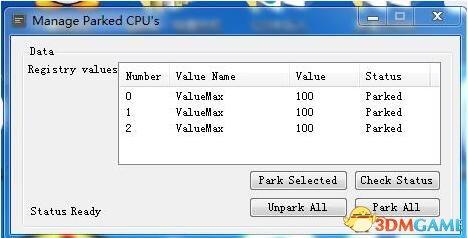 unparkcpu-app多核心卡顿优化工具[附使用教程]