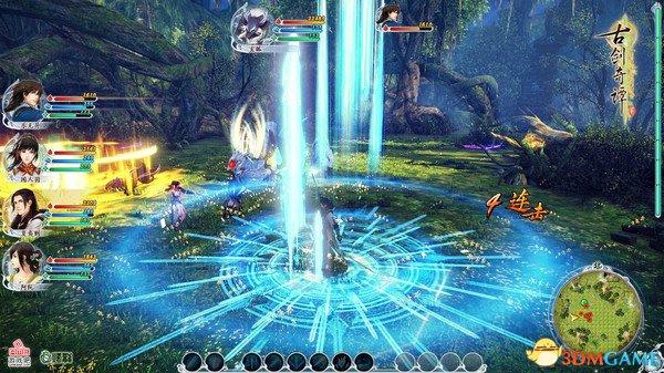 古剑奇谭2隐藏成就方法 <a class='simzt' href='http://www.3dmgame.com/games/gjqt2/' target='_blank'>古剑2</a>成就怎么隐藏