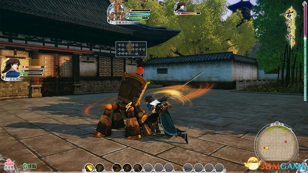 古剑奇谭2XB手柄设置问题 <a class='simzt' href='http://www.3dmgame.com/games/gjqt2/' target='_blank'>古剑2</a>手柄怎么设置