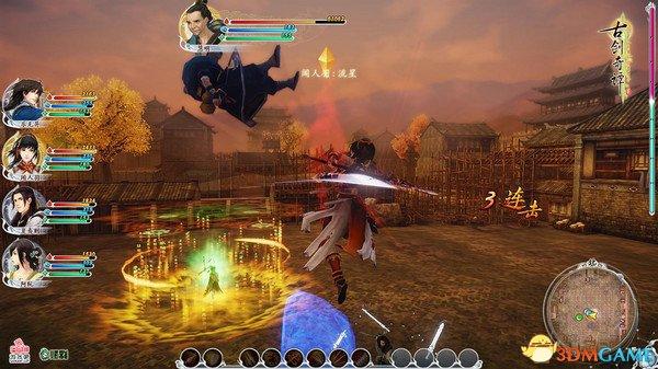 古剑奇谭Gujianexe问题解决方法 古剑停止工作怎么办