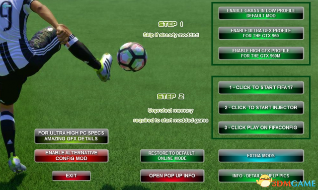 FIFA 17 草皮问题修正补丁