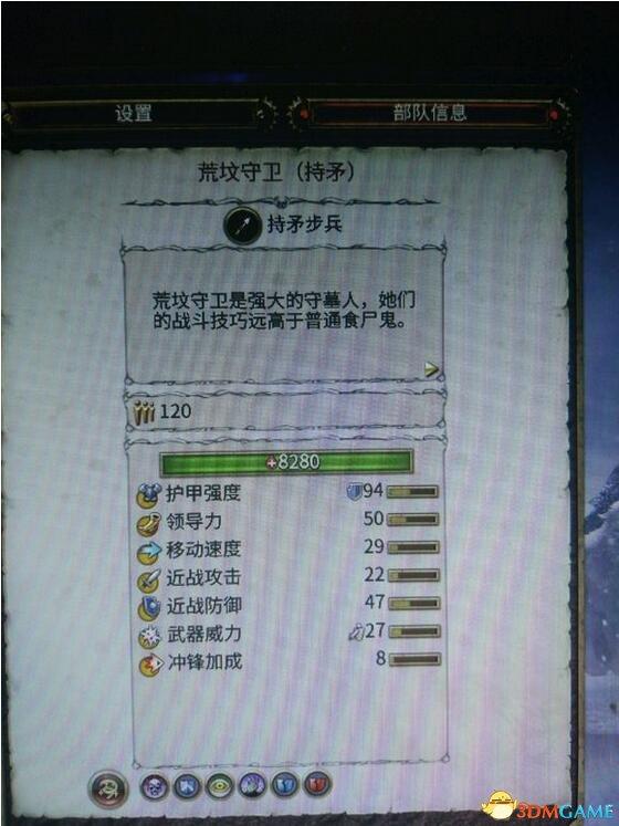 全面战争:战锤 v1.6新增吸血鬼兵种MOD汉化版