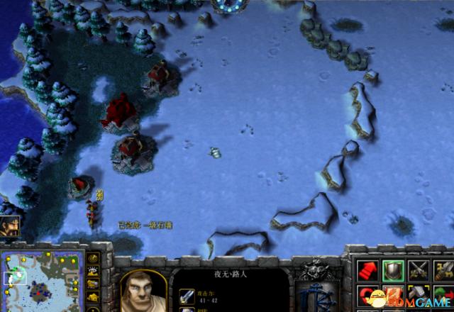 魔兽争霸3 1.20夜无岛 v1.2正式版