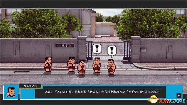 《街头大乱斗进行曲 大激战SP》PC版即将登陆steam