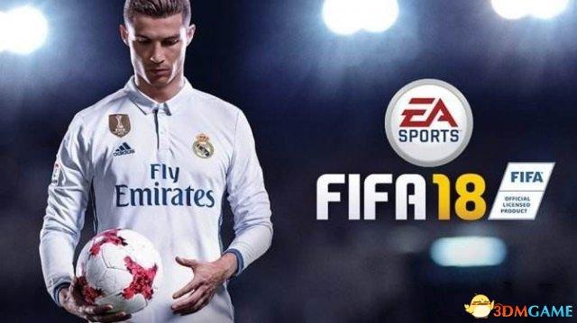 FIFA18最低配置介绍 FIFA18推荐配置一览