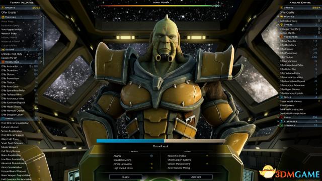 《银河文明3》2.5版本更新!让原版变化翻天覆地