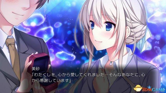 美少女戀愛名作《星織夢未來CE》PS4版最新截圖