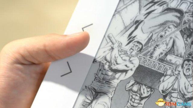 大長篇一本收入!《北鬥神拳》高仿漫畫電子書公開
