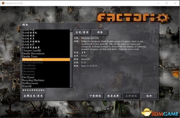 异星工厂 v0.15黑科技万矿归一MODv1.0.6