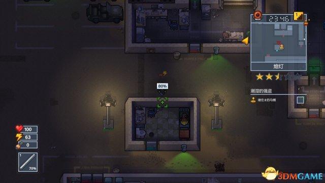 逃脱者2 17区逃脱指南 逃脱者2 17区<a class='simzt' href='http://www.3dmgame.com/games/Outlast/' target='_blank'>逃生</a>攻略