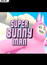 超级兔子人 英文免安装版