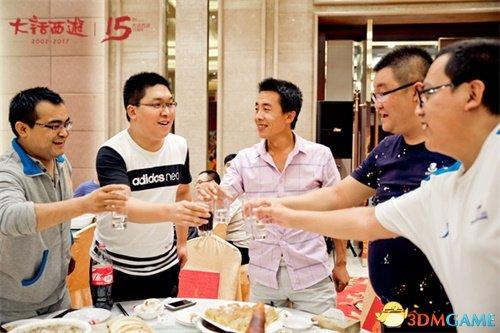 寻味大话 《大话西游2》2017时光巡礼杭州站邀你一聚