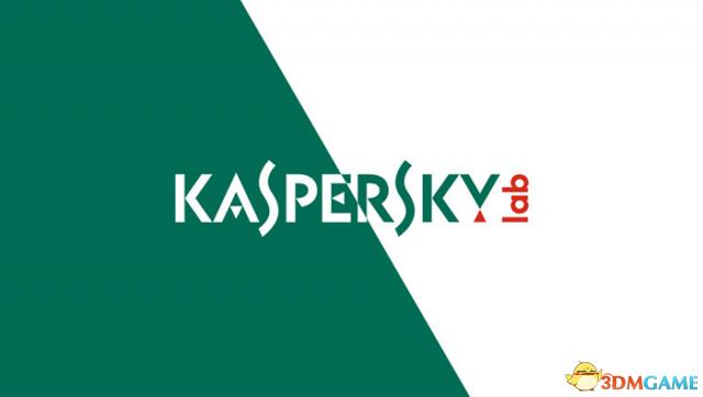 """卡巴斯基被美国政府禁用 因其涉嫌""""危害国家安全"""""""