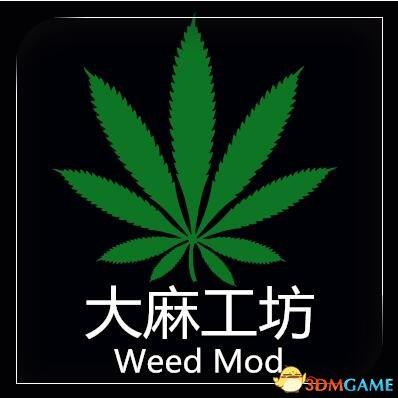 监狱建筑师 大麻种植大麻工坊MOD