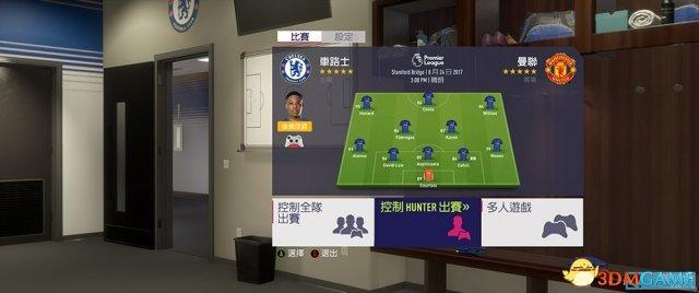 FIFA18故事模式试玩图文攻略 故事模式怎么玩
