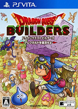 勇者斗恶龙:建造者