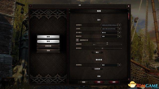 3DM轩辕组制作 《神界:原罪2》正式版汉化下载