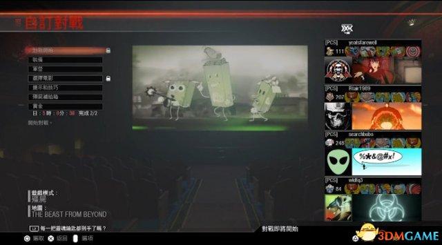 使命召唤13僵尸模式DLC4主线全彩蛋视频攻略