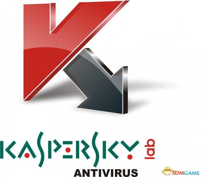 美国政府怀疑卡巴斯基软件充当了俄罗斯间谍角色