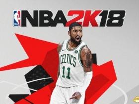 NBA2K18 图文攻略 新增特色内容及游戏模式技巧解析