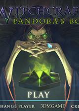 巫术:潘多拉魔盒 英文免安装版