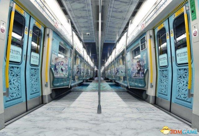 北京仙剑主题地铁开启旅程 4号线车厢还原经典场景