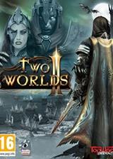 两个世界2 简体中文免安装版