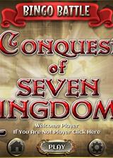 宾果之战:征服七王国 英文免安装版