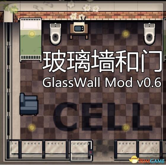 监狱建筑师 新物品玻璃墙与门MOD
