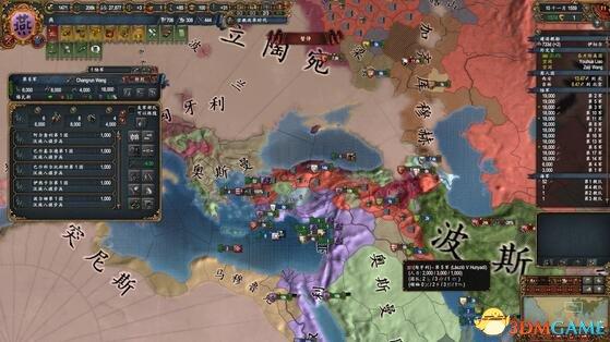 欧陆风云4 v1.22协约国与非协约国征服与平衡mod