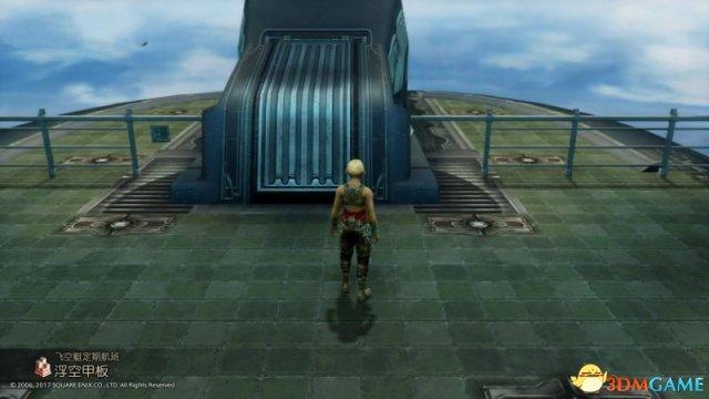 最终幻想12支棱怎么获取 FF12支棱获取方法一览