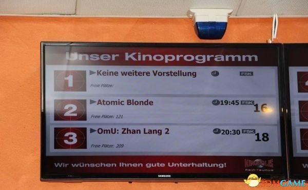 <b>《战狼2》德国首映上座率近7成 观众热情远超香港</b>