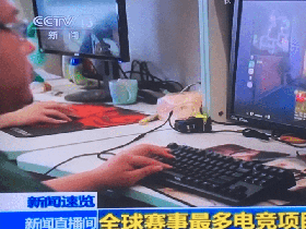 央视新闻盛赞CSGO 国服公测声势震动海外