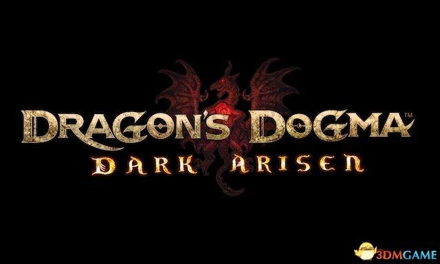 《龙之信条:黑暗崛起》新画面对比 PS4完爆原版