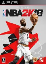 美国职业篮球2K18 欧版