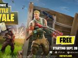 《堡垒之夜:大逃杀》免费 所有玩家均可游玩