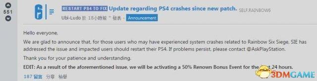 <b>索尼的错?《彩虹六号:围攻》让PS4变砖的Bug修复</b>