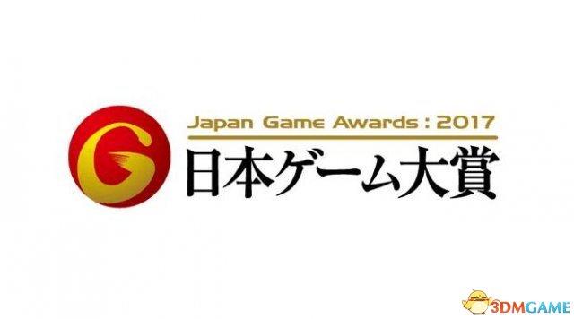 任天堂扬眉吐气:日本游戏大赏2019获奖名单放出