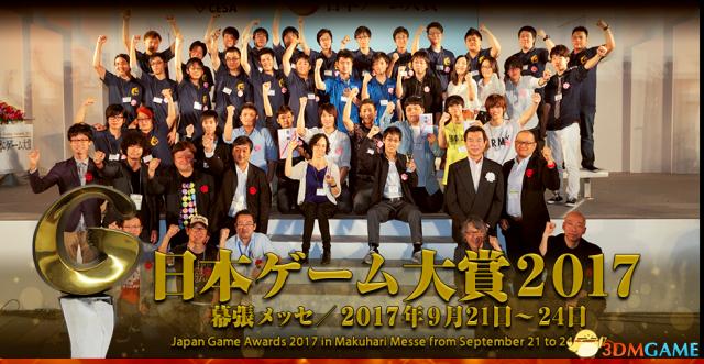TGS 2019:荒野之息登顶!日本游戏大奖正式揭晓