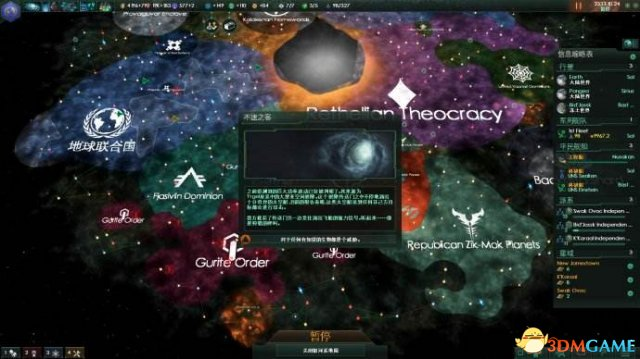 群星stellaris新手前期开局玩法攻略