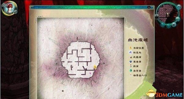 仙剑奇侠传5锁妖塔任务怎么玩 仙剑5锁妖塔任务玩法