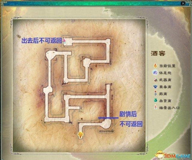 仙剑奇侠传5全地图介绍 仙剑5练级地点一览