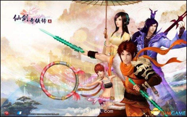 仙剑奇侠传5部分符咒获得攻略 仙剑5符咒如何获得